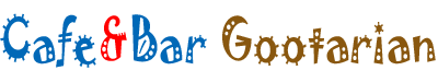 Guest house & Cafe Bar Gootarian